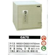 防盗金庫GA70